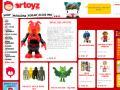 Artoyz - jouets et figurines design