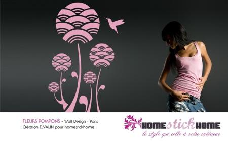 Homestickhome - sticker déco fleur pompon