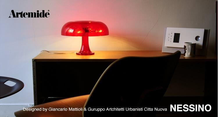 lampe artemide nessino. Black Bedroom Furniture Sets. Home Design Ideas