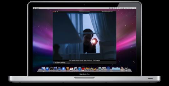 iVigilo alert center sur Mac