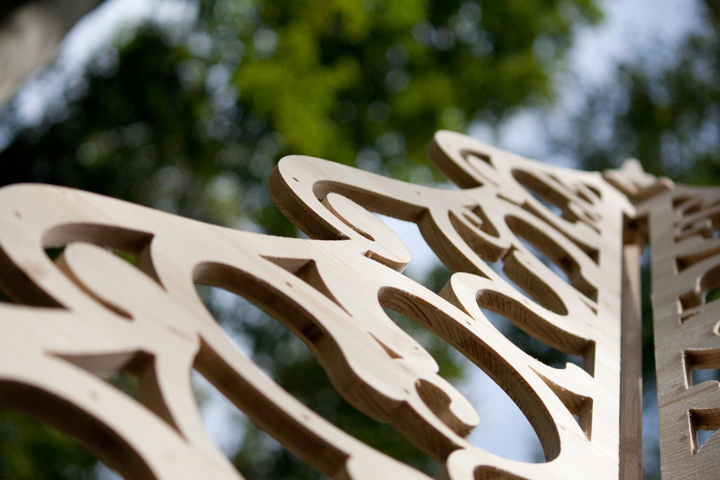 Sapin de no l original barok spin design - Sapin original design ...