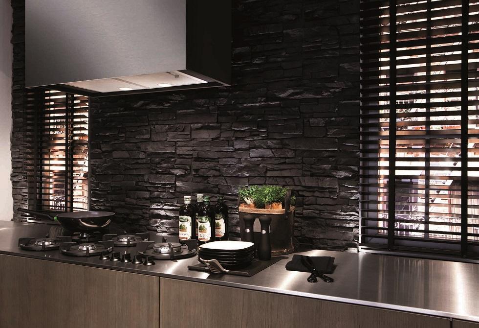 Cuisine design siematic se4004 for Habillage mur cuisine