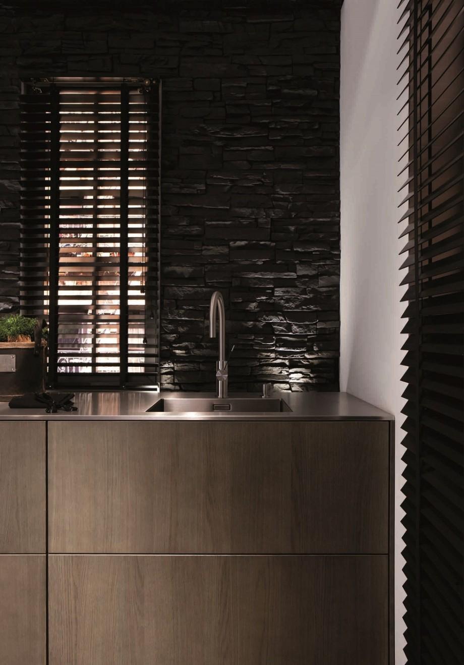 cuisine design bois et alu siematic se4004. Black Bedroom Furniture Sets. Home Design Ideas