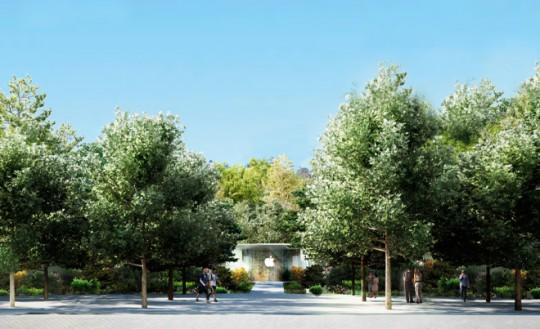 Apple Campus Cupertino - bâtiment secondaire