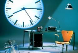 Horloge projecteur pour afficher l'heure en GRAND sur vos murs