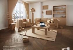 EDF (inspiré par Ikea ?) fait sa pub avec des meubles en carton