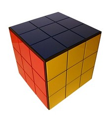 table basse en forme de Rubik's cube