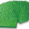 Arpro, mousse écologique
