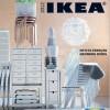 Consultez le catalogue Ikea 2012 en avant-première